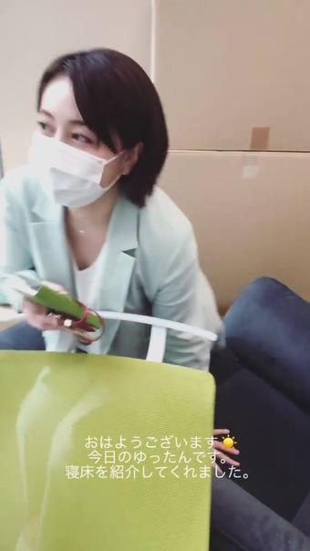 相内優香 Instagram 2
