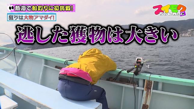トラウデン直美 スイモクチャンネル 13