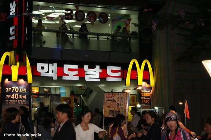 1280px-Mcdonalds_seoul