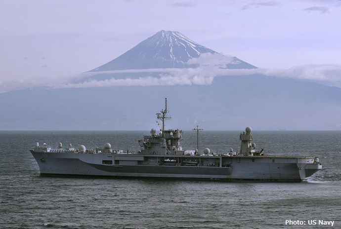 1280px-080530-N-6566M-071_USS_Blue_Ridge_with_Mt_Fuji