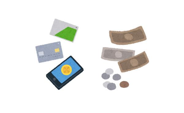 電子マネーで購入したら消費税5%、現金で購入したら20%にしたらどや?