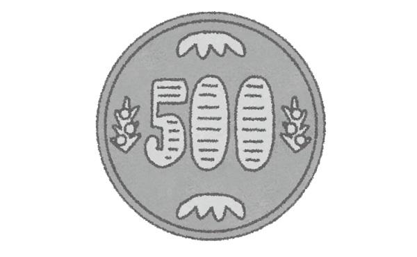 【画像】天皇陛下即位記念500円玉がカッコよすぎる