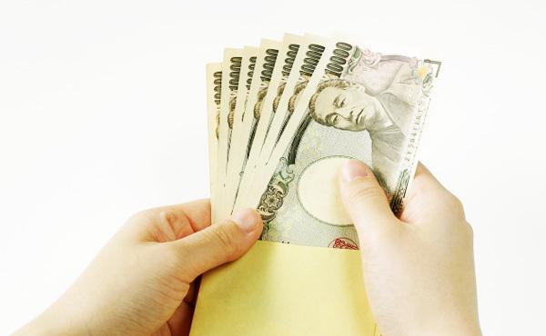 給料が振り込まれたんやけど7万が69721円やった