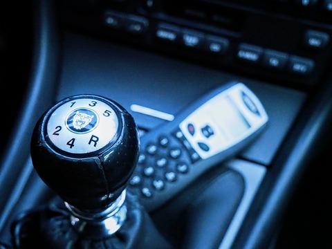 gearshift-3840482_640
