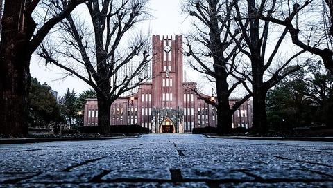 university-2127450_640