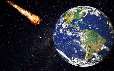 asteroid-3628185_640