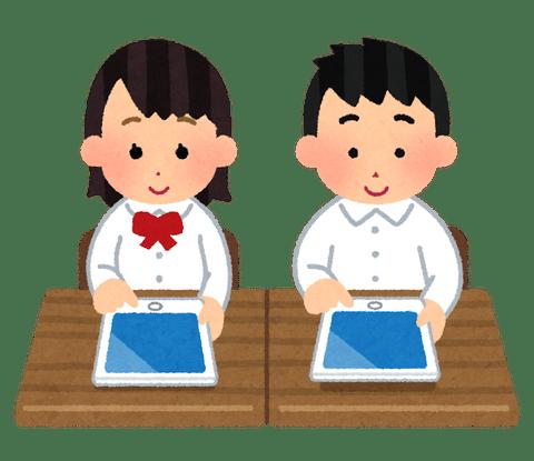 school_jugyou_tablet