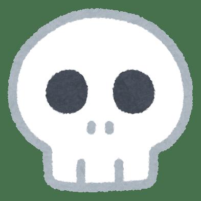 halloween_mark_gaikotsu