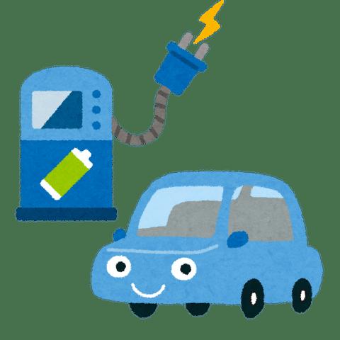 car_denki