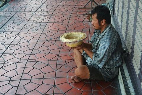 beggar-g075b7acf6_640