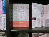 TSUTAYA 松井山手駅前店(京都府)