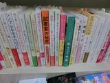 三洋堂書店 西尾店(愛知県)