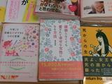 紀伊國屋書店 川西店(兵庫県)