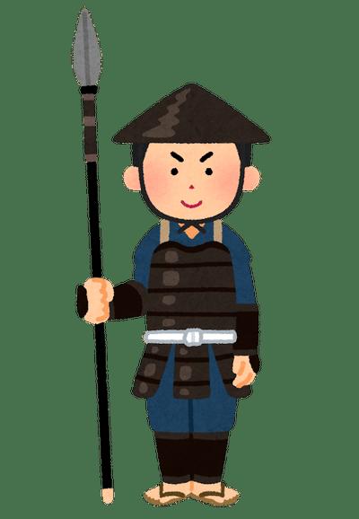 bushi_ashigaru