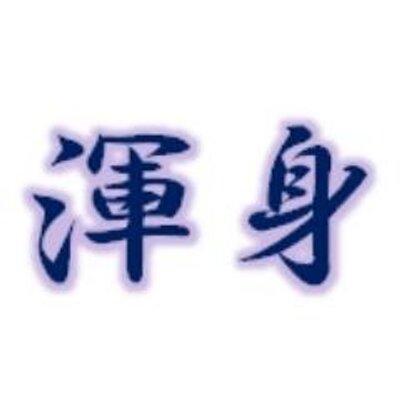 YGBu-kEK_400x400
