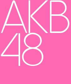 AKBlogo1 (1)