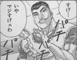 ダウンロード (10)