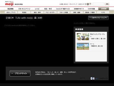 capture_02553