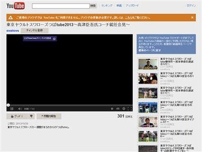 動画 東京 チューブ