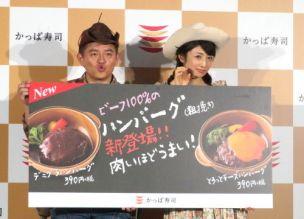 「ハンバーグ 寿司屋」の画像検索結果