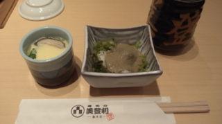 midori_