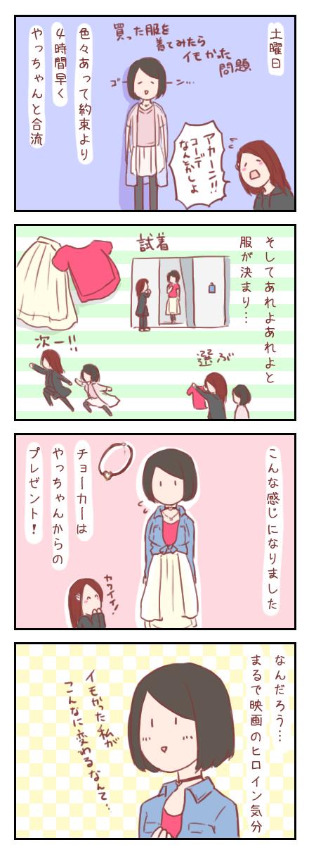 こ ヲチ 100 えむ