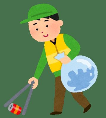 gomihiroi_volunteer_man (1)