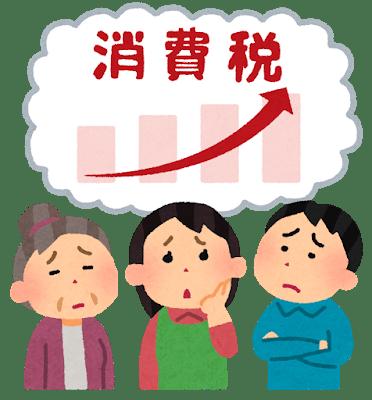 syouhizei_zouzei_shinpai_people (3)