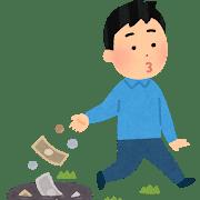 money_dobu_suteru_man
