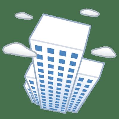 kousou_building (3)