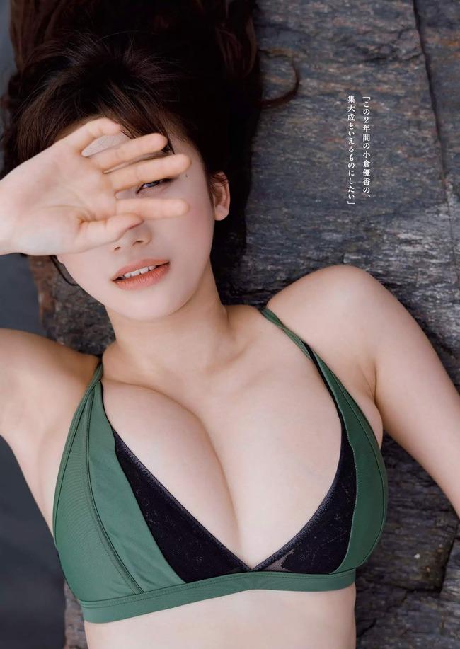 小倉優香 グラビア (20)
