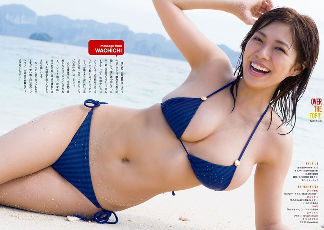 わちみなみ グラビア (28)