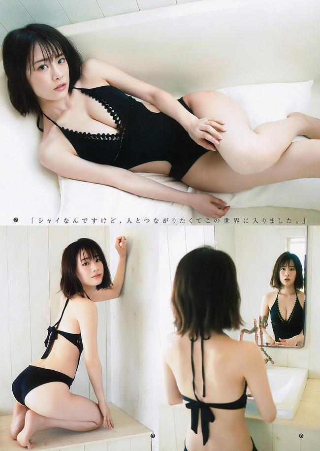 福岡みなみ グラビア (21)