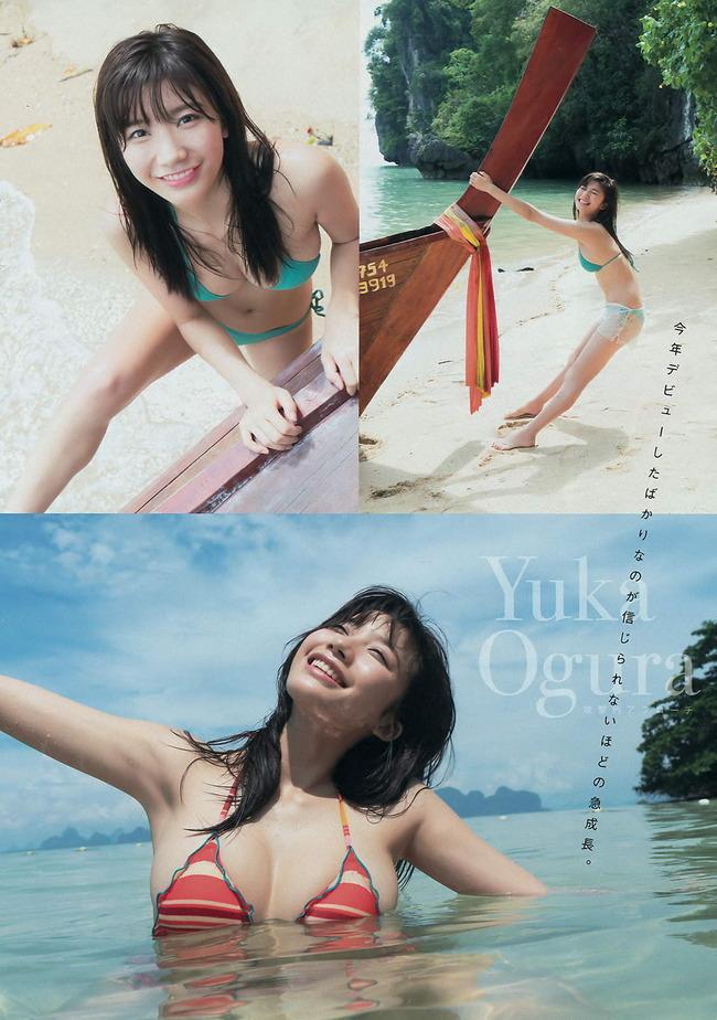 ogura_yuka (4)