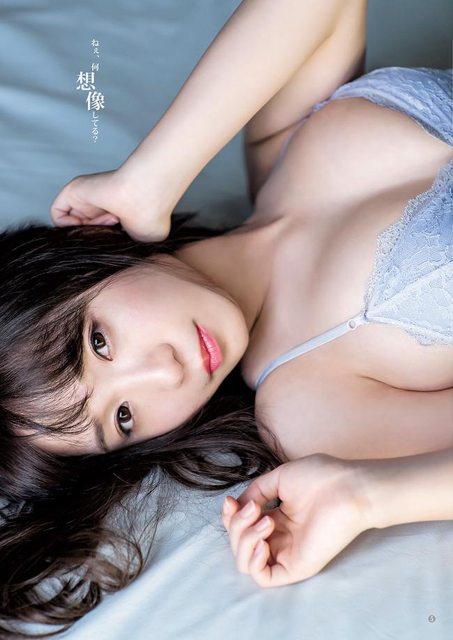 伊織もえ  グラビア (34)