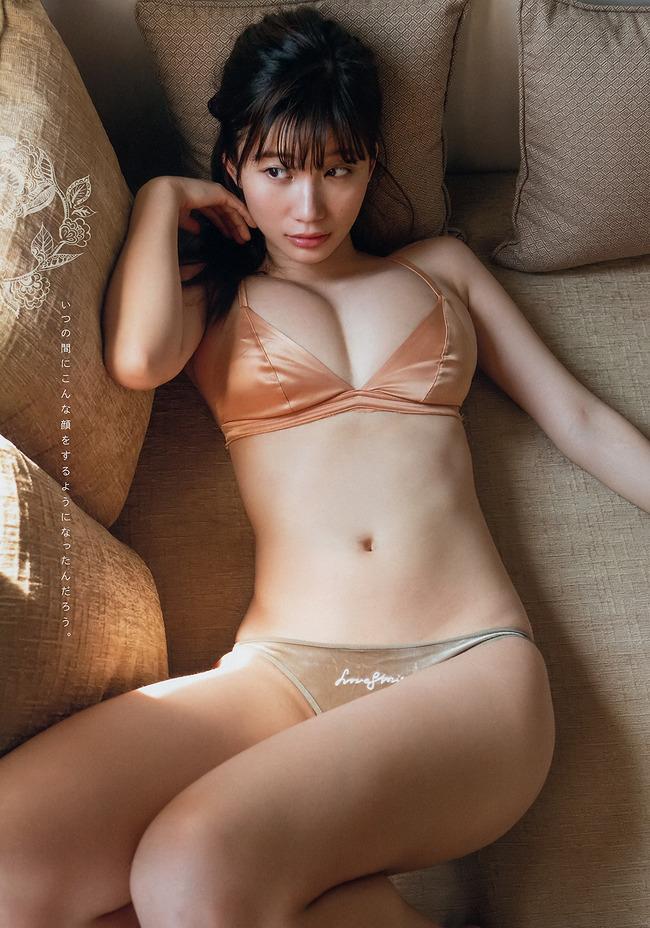 小倉優香 グラビア (38)