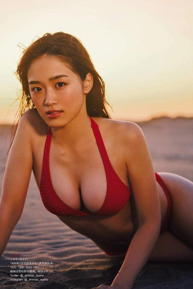 清水綾乃 グラビア (2)