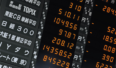 株で億の資産を築いた2ch株板住人の手法ver2015