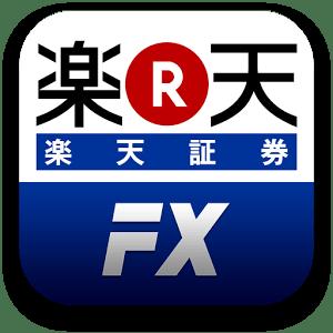 楽天のFX