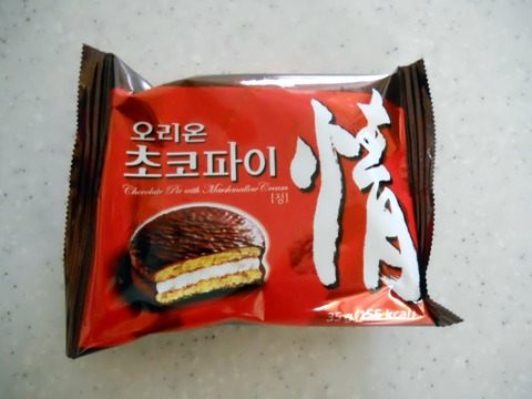 北朝鮮ではチョコパイが通貨