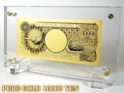 goldnote-japan-3