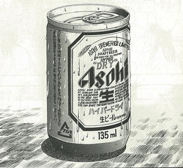 カイジが地価労働施設で飲んだミニ缶ビール
