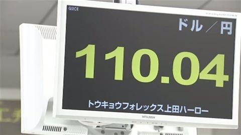 1ドル110円