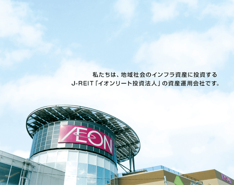 visual_aeon-reit