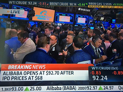 アリババ集団IPO