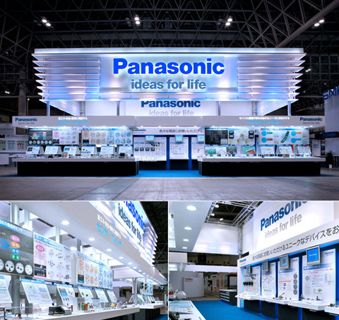 photo_ctec2008-panasonic