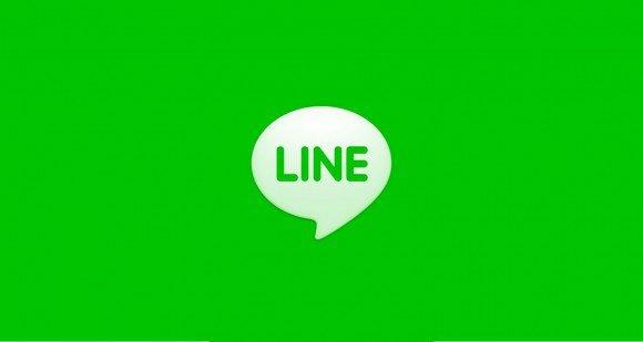 LINEが再上場申請2015年中の上場を目指す