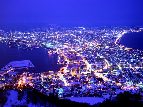 株の利益で北海道旅行