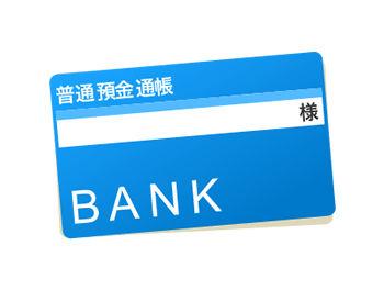 マイナンバー制度で銀行の個人資産を把握