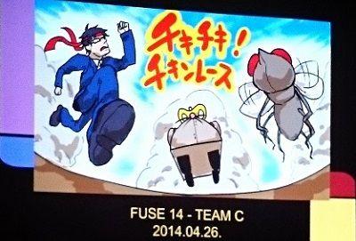 fuse14_8.jpg